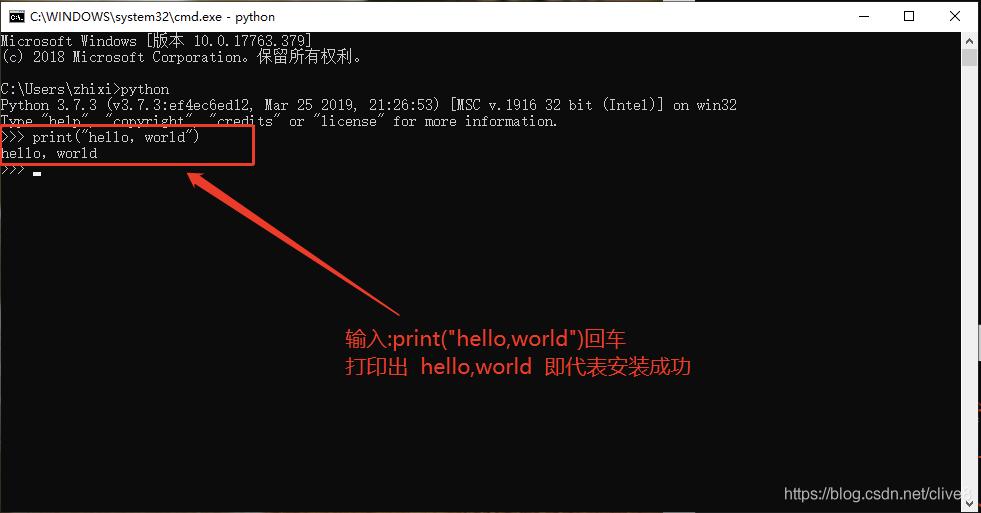 [外链图片转存失败,源站可能有防盗链机制,建议将图片保存下来直接上传(img-f6hnoLdw-1572510176977)(Windows系统Python解释器的安装配置/1554197492578.png)]