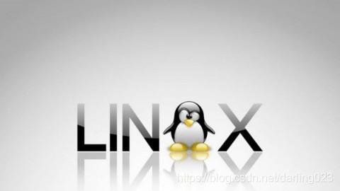 LINUX基础命令大全(一)