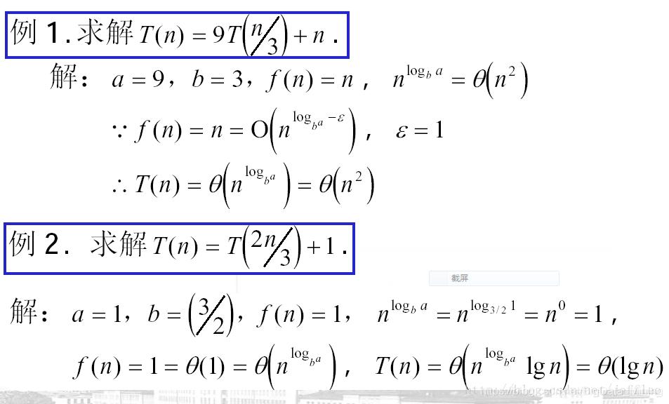 大整数相乘的原理