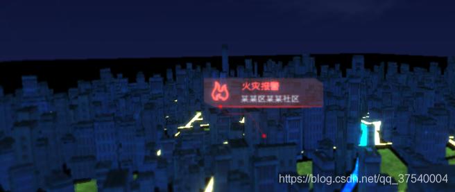 ThreeJs做智慧城市项目记(转载)
