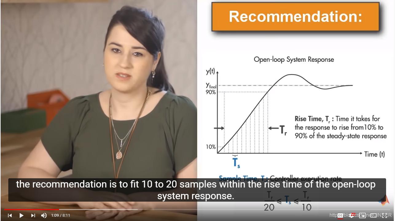 MPC计算频率的建议