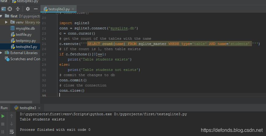 检查表是否已在存在于 sqlite3.png