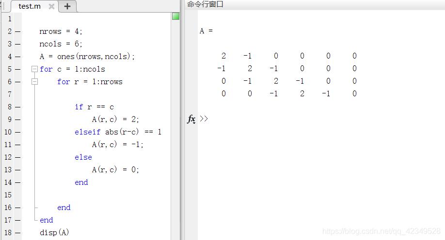 用if,elseif,else创造一个矩阵。