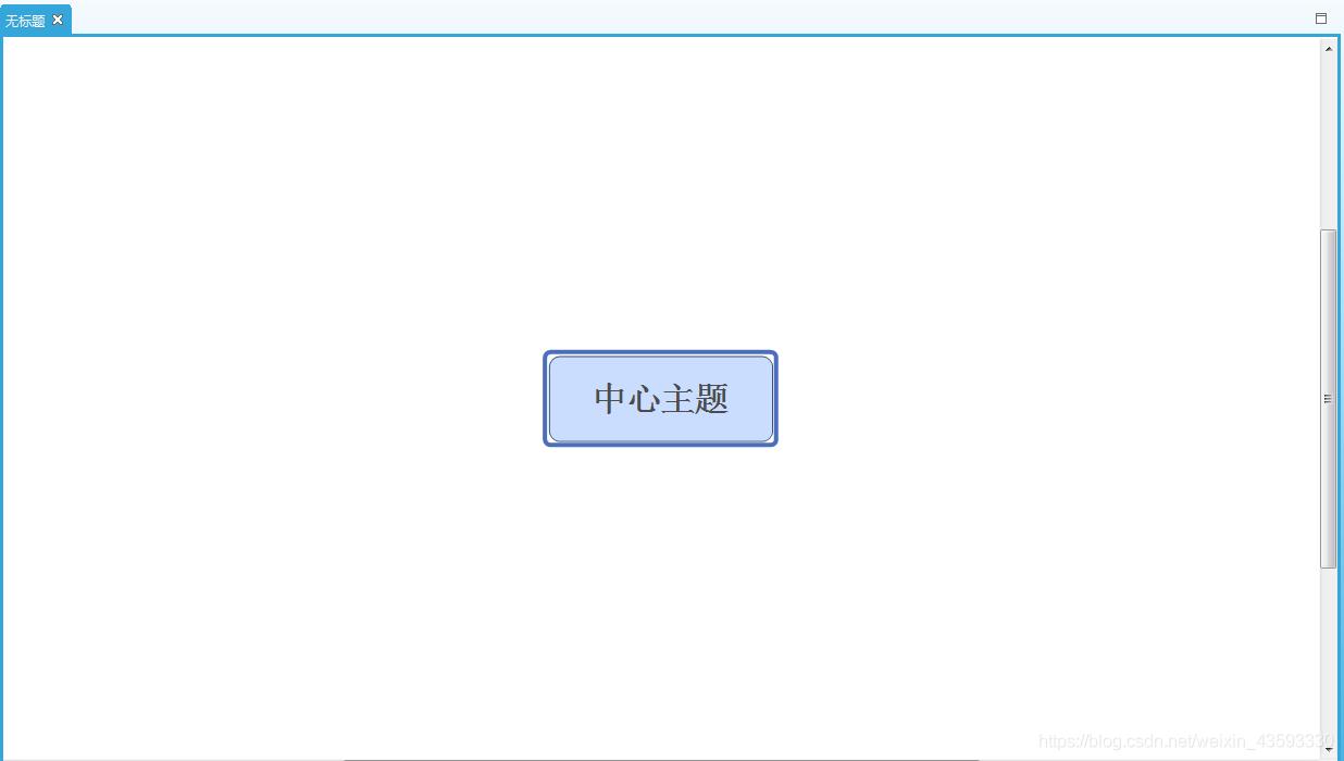 [外链图片转存失败,源站可能有防盗链机制,建议将图片保存下来直接上传(img-Ag8UgJAY-1573048738849)(http://src.onlinedown.net/d/file/p/2018-04-25/ef75f7cc3b195944697c0b4ddf2479e8.png)]