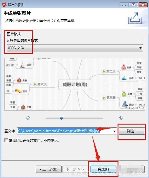 [外链图片转存失败,源站可能有防盗链机制,建议将图片保存下来直接上传(img-MUAp5q0x-1573048738865)(http://src.onlinedown.net/d/file/p/2018-09-06/87eb7d073a0d74c450052a5f8cd30d66.png)]
