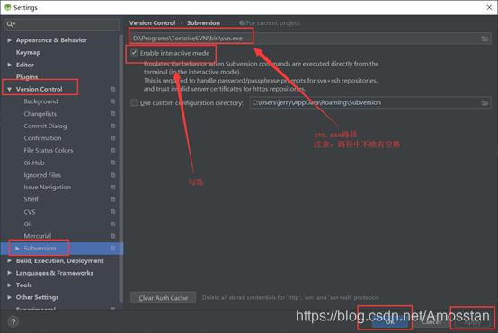 图2 Android Studio 配置SVN路径
