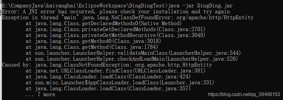 其中第一行是报了Java和javac不一致的错,但我检查了发现版本一致的???