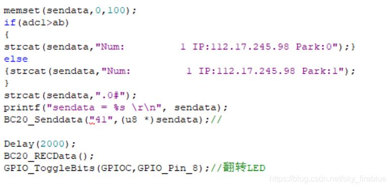 STM32的相关C语言代码