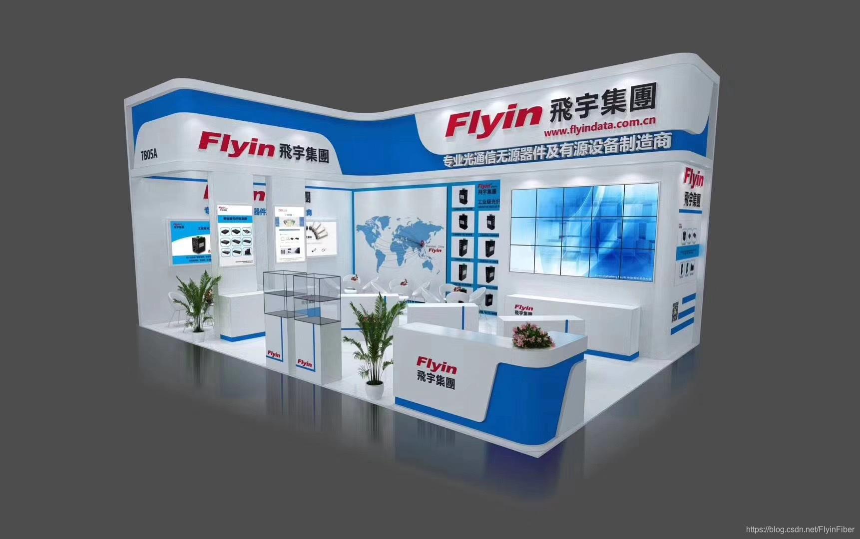 2019CPSE-FlyinFiber