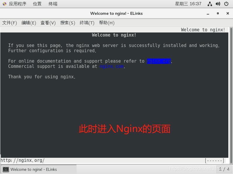 部署Nginx+Apache动静分离(实战!可跟做!)