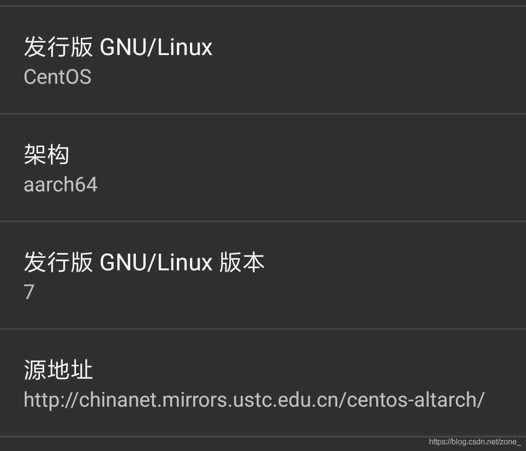 修改 Linux 发型版本,选择你喜欢的