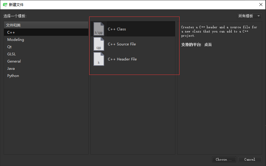 new_file_dialog
