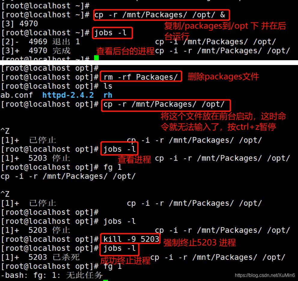 [外链图片转存失败,源站可能有防盗链机制,建议将图片保存下来直接上传(img-sh7KcMFe-1573711829285)(C:\Users\xumin\AppData\Roaming\Typora\typora-user-images\1573643391864.png)]