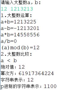 blog.csdnimg.cn/20191115172100122.png?x-oss-process=image/watermark,type_ZmFuZ3poZW5naGVpdGk,shadow_10,text_aHR0cHM6Ly9ibG9nLmNzZG4ubmV0L3FxXzQyMzYyNDQw,size_16,color_FFFFFF,t_70)