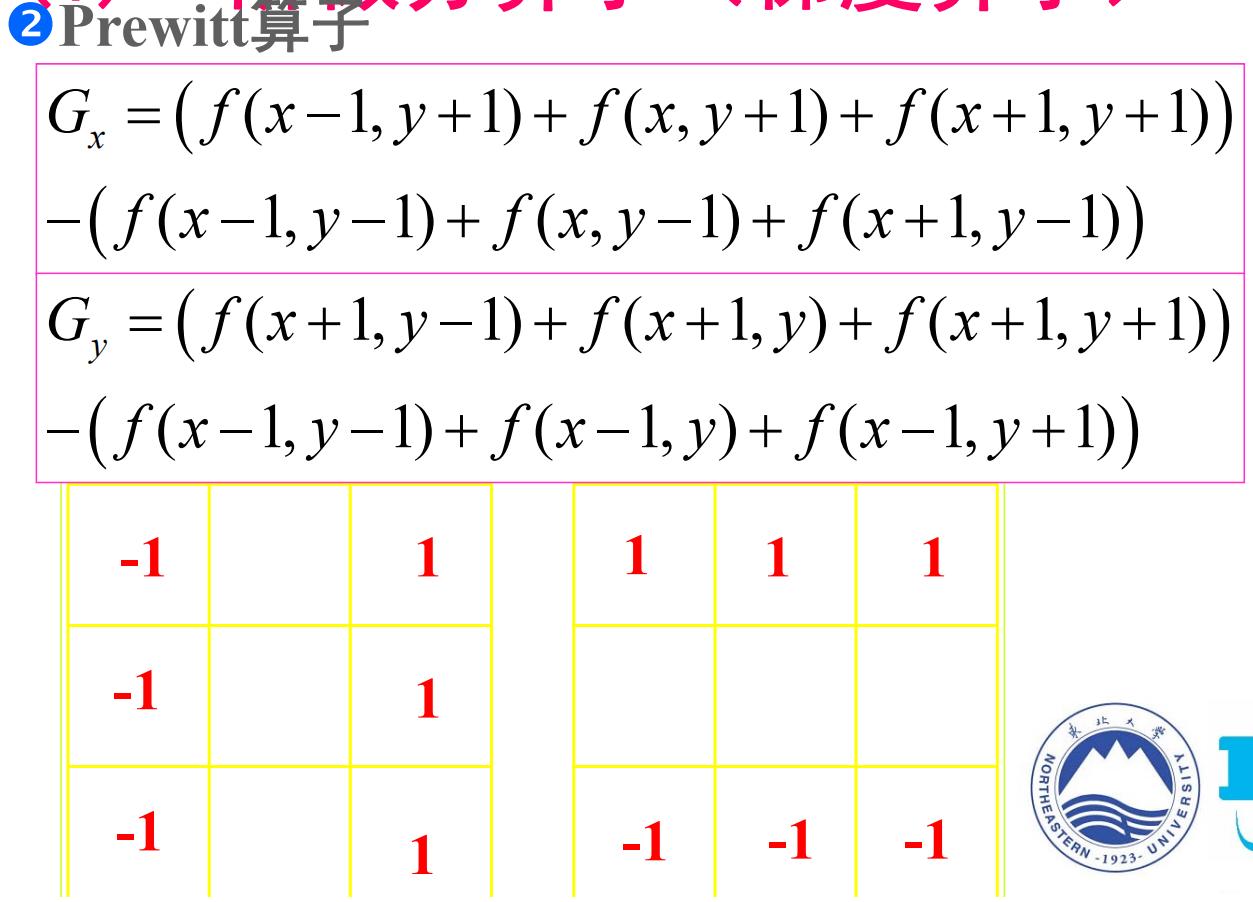 数字图像处理(七) 图像分割插图(11)