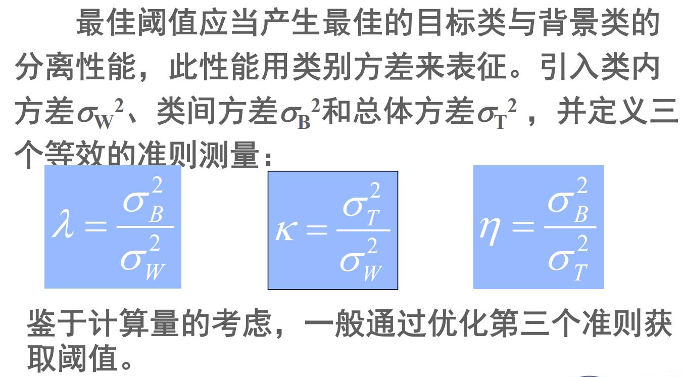 数字图像处理(七) 图像分割插图(25)