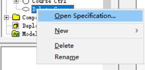 图1.3 右键单击用例(实线椭圆),选择'Open Specification'