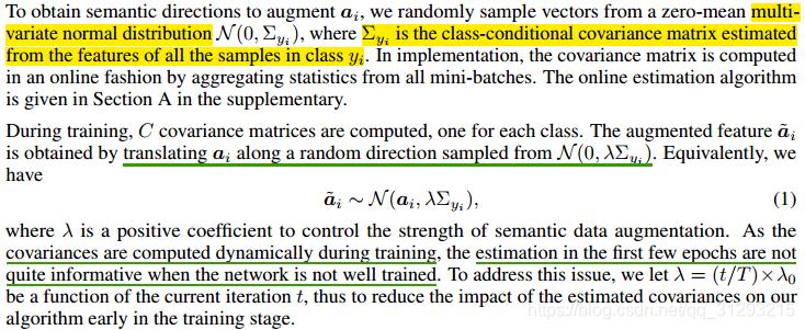 由原随机向量和类的协方差矩阵采样出增强 的语义向量