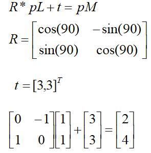 郝奇坐标变换计算