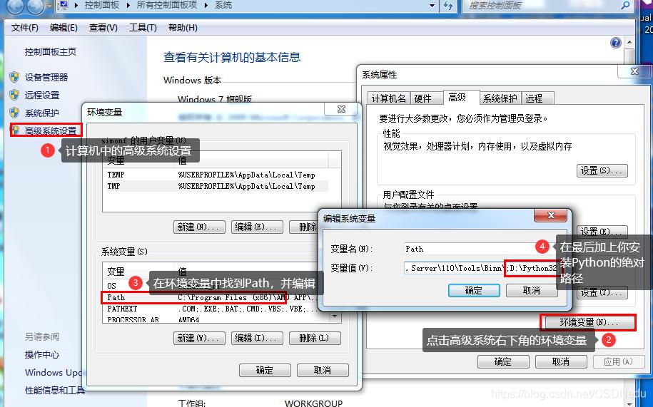 [外链图片转存失败,源站可能有防盗链机制,建议将图片保存下来直接上传(img-dUNOvoDI-1574402807356)(image/1572846290573.png)]