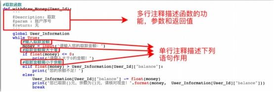 [外链图片转存失败,源站可能有防盗链机制,建议将图片保存下来直接上传(img-NxiAzL81-1574402807364)(image/wps11.jpg)]