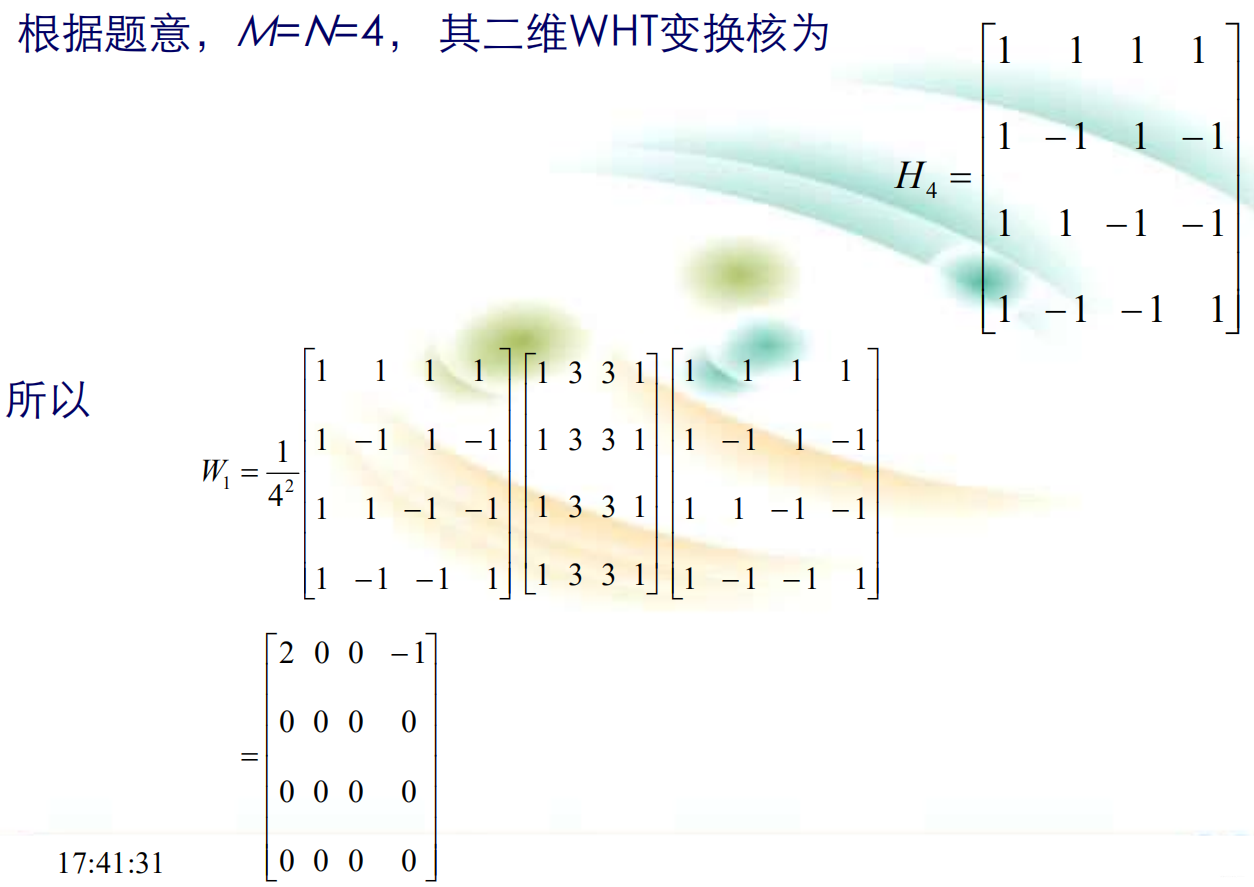 数字图像处理(三) 图像的变换插图(47)