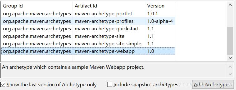选择webapp