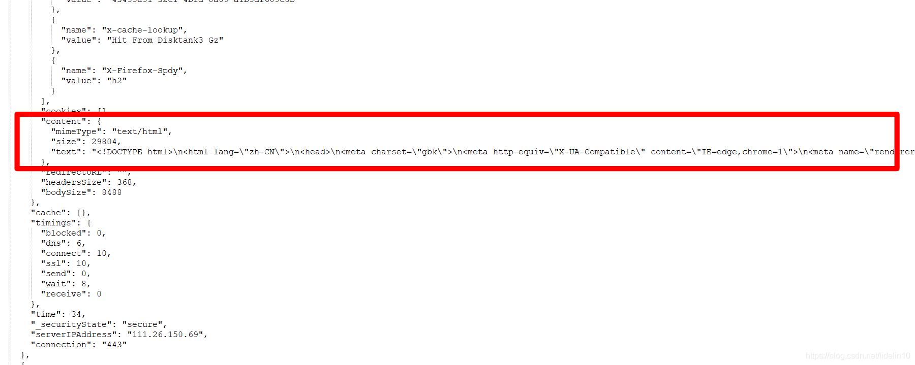 [外链图片转存失败,源站可能有防盗链机制,建议将图片保存下来直接上传(img-AlNn0uFY-1574730189801)(en-resource://database/2247:1)]