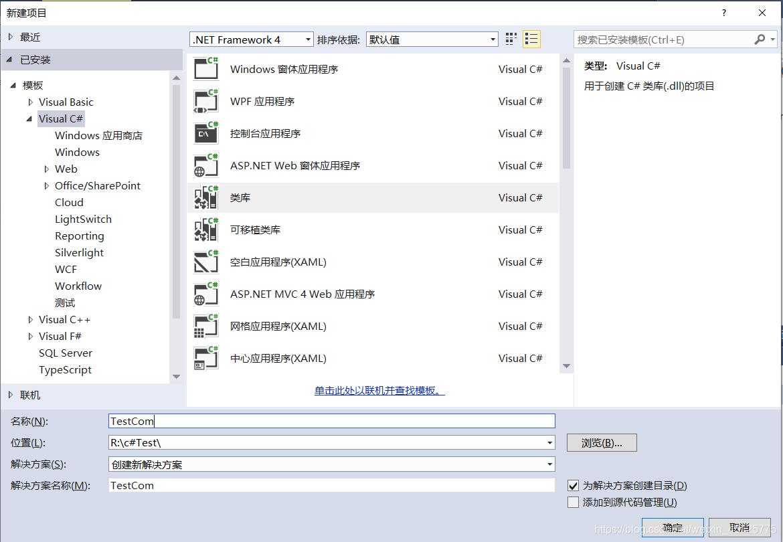 ![在这里插入图片描述](https://img-blog.csdnimg.cn/20191128112428856.png?x-oss-process=image/watermark,type_ZmFuZ3poZW5naGVpdGk,shadow_10,text_aHR0cHM6Ly9ibG9nLmNzZG4ubmV0L3dlaXhpbl80NTEyNTc3NQ==,size_16,color_FFFFFF,t_70