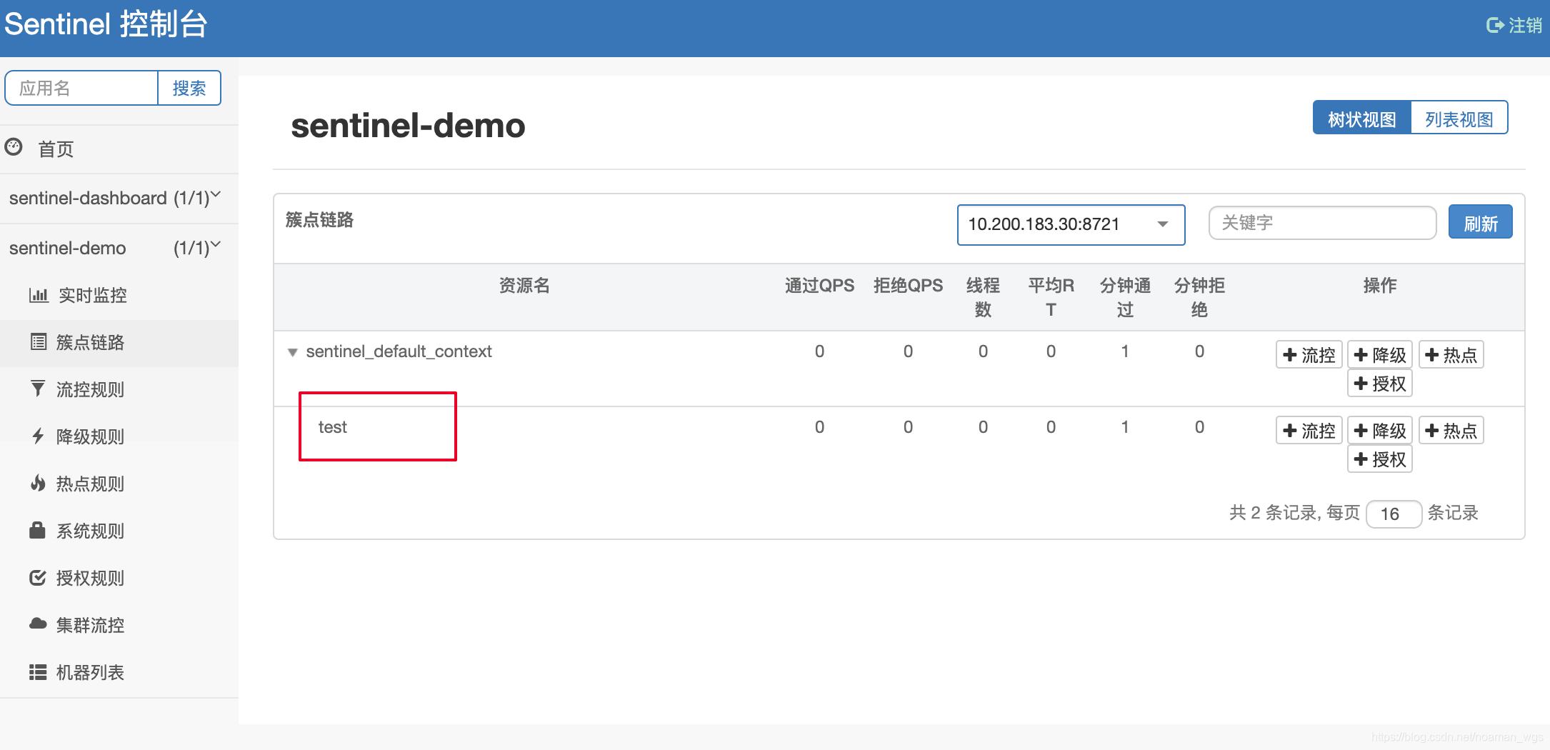 [外链图片转存失败,源站可能有防盗链机制,建议将图片保存下来直接上传(img-kc56Vgu1-1575117332207)(/Users/wanggenshen/Library/Application%20Support/typora-user-images/image-20191130201216117.png)]