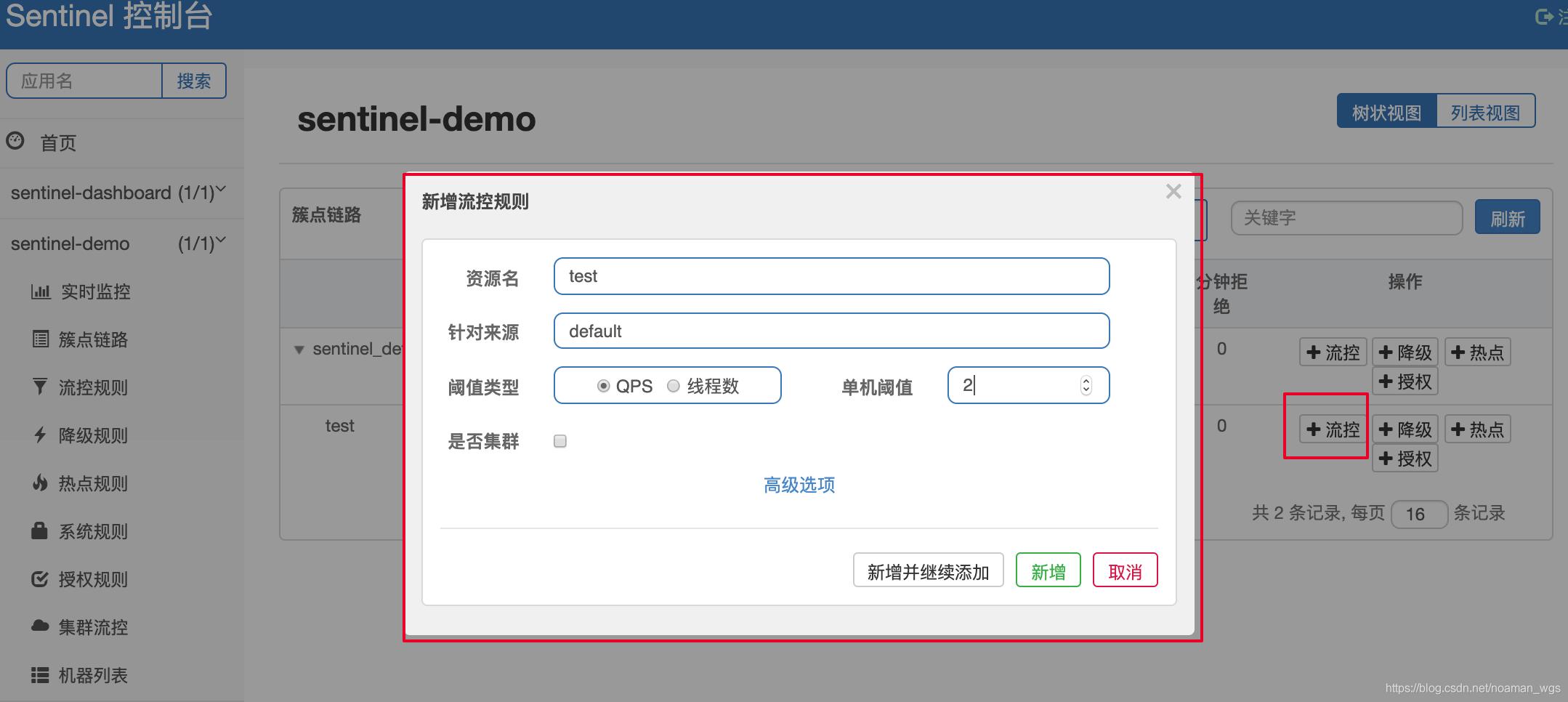 [外链图片转存失败,源站可能有防盗链机制,建议将图片保存下来直接上传(img-zMK2mbJt-1575117332208)(/Users/wanggenshen/Library/Application%20Support/typora-user-images/image-20191130201312578.png)]