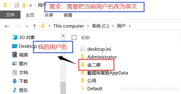 [外链图片转存失败,源站可能有防盗链机制,建议将图片保存下来直接上传(img-M8oBIHQT-1575176756016)(images\4-用户名为中文.png)]