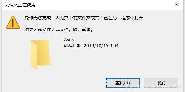 [外链图片转存失败,源站可能有防盗链机制,建议将图片保存下来直接上传(img-glHituKb-1575176756017)(images\5-错误.PNG)]