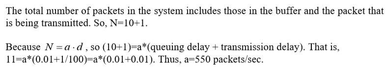 系统中的数据包总数包括缓冲区中的数据包和正在传输的数据包。