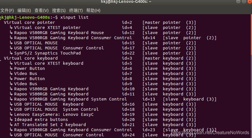 [外链图片转存失败,源站可能有防盗链机制,建议将图片保存下来直接上传(img-ax9dkKFC-1575374964428)(/home/hkj/.config/Typora/typora-user-images/image-20191203195116831.png)]