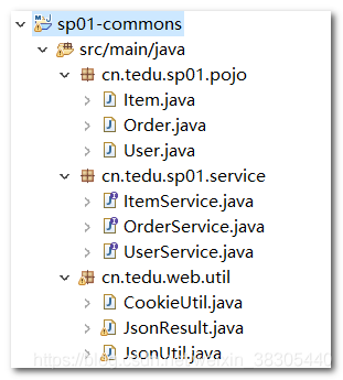 Java源文件