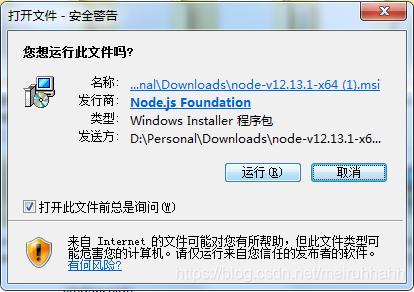 打开安装运行软件在这里插入图片描述
