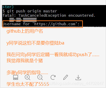 Sourcetree fatal taskcanceledexception encountered