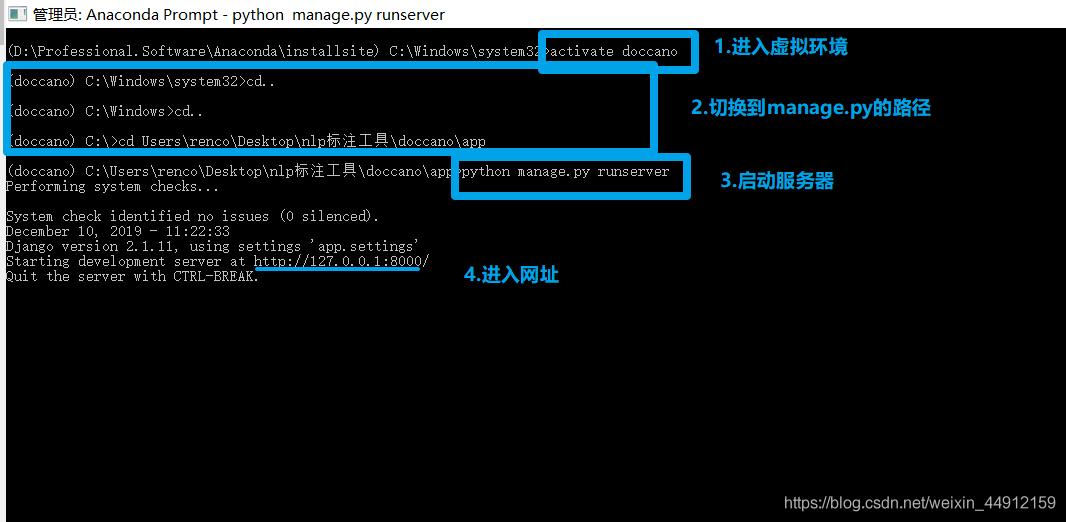 [外链图片转存失败,源站可能有防盗链机制,建议将图片保存下来直接上传(img-vrFTdT9R-1575951194478)(C:\Users\renco\AppData\Roaming\Typora\typora-user-images\12.9.3.png)]