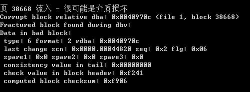 北亚数据恢复中心服务器硬盘离线数据恢复成功案例
