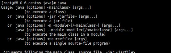 图 x java命令成功