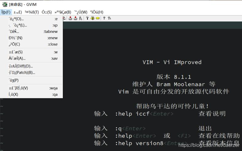 Windows下Vim菜单栏乱码的解决办法_01