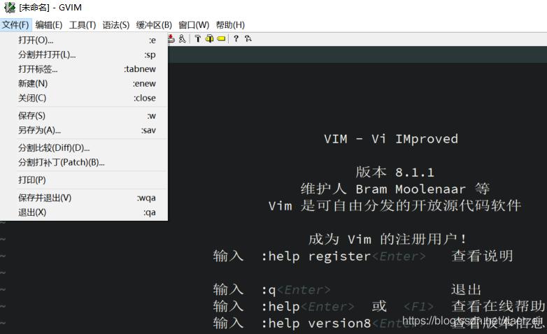 Windows下Vim菜单栏乱码的解决办法_02