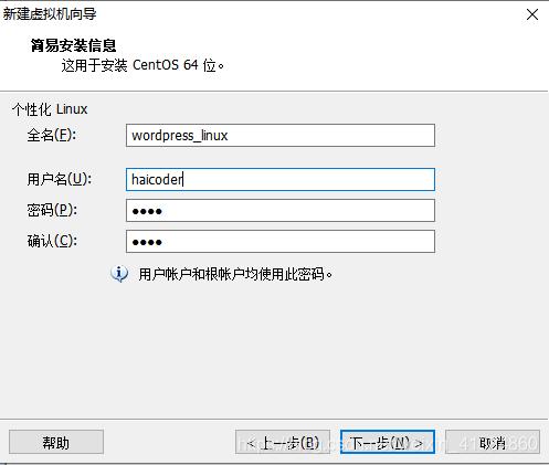 new_vm04