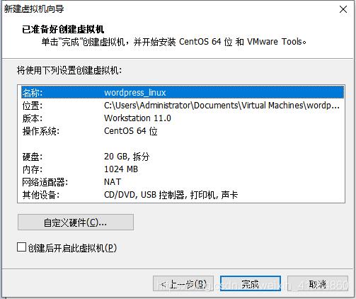 new_vm07