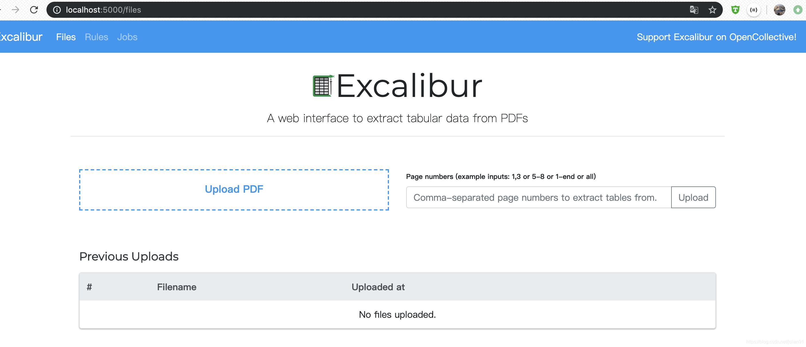进入PDF表格提取平台首页