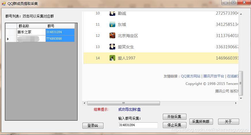 plZ3VvZ3Vv,size_16,color_FFFFFF,t_70)![在这里插入图片描述](https://img-blog.csdnimg.cn/20191217191639742.png?x-oss-process=image/watermark,type_ZmFuZ3poZW5naGVpdGk,shadow_10,text_aHR0cHM6Ly9ibG9nLmNzZG4ubmV0L2tla2V6ZXplZ3VvZ3Vv,size_16,color_FFFFFF,t_70)