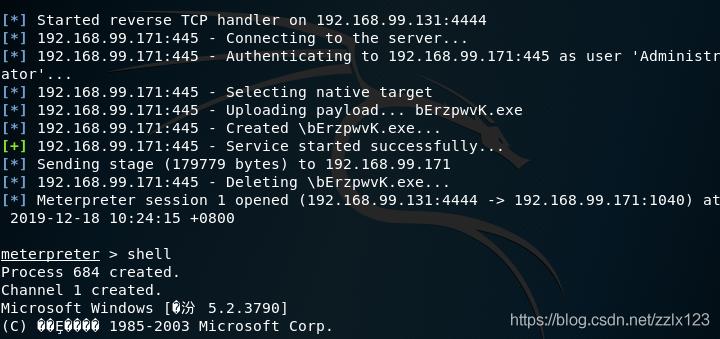 exploit或者run后弹回msf的shell