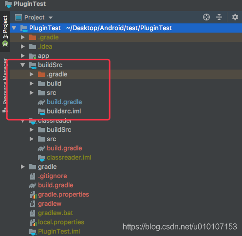 buildSrc插件