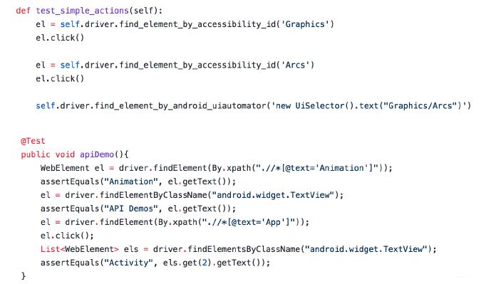 定位与操作的示例代码